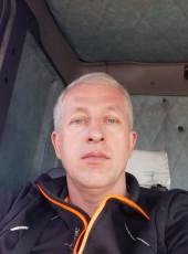 Eduardo, 44, Ukraine, Kiev