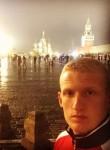 Fedya, 29  , Rodnykovoe