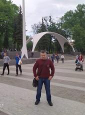 Serzh, 50, Ukraine, Vinnytsya