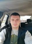 Знакомства Кіровоград: Антон, 24