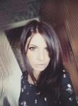 Ирина, 31 год, Семилуки