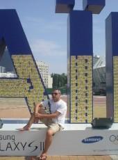 Іван, 46, Ukraine, Ivano-Frankvsk