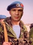 ЮРИЙ, 40 лет, Ростов-на-Дону