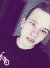 Кирилл , 18, Рэспубліка Беларусь, Горад Гомель