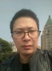 风吹, 38, China, Shanghai