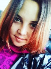 Angelina, 20, Russia, Moscow