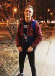 Artyem, 19, Nizhniy Novgorod