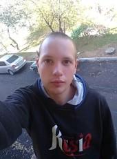 Artem, 21, Russia, Khabarovsk