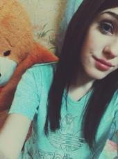 Karina, 21, Russia, Irkutsk
