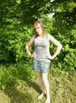 Олечка, 24 года, Оленино