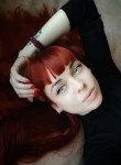 Elenka, 18, Dnipropetrovsk