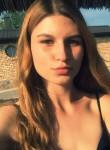 Фото девушки Таня из города Рівне возраст 20 года. Девушка Таня Рівнефото