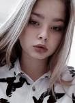 Snezhana Averina, 18  , Ryazan