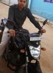 Fayaz, 31  , Peranampattu