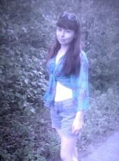 Olya, 23, Russia, Shelekhov
