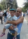 Sergey, 34, Donetsk