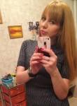 Alenka, 25, Saint Petersburg