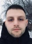 Andrey, 23, Chernivtsi