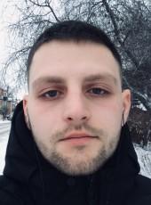Andrey, 23, Ukraine, Chernivtsi