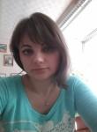 Олеся, 36 лет, Иркутск