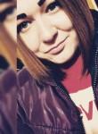 Ralina, 24, Moscow