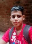 مروان, 18  , Ismailia