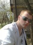 Vova, 23, Ussuriysk