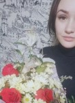 Kamilla, 24  , Cherepovets