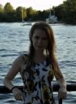 Angelina, 22, Ulyanovsk
