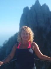 Marina, 48, Russia, Dzerzhinsk