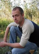 Seryega, 38, Ukraine, Donetsk