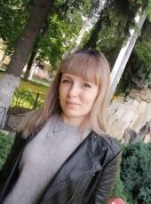 Natalya, 29, Ukraine, Kremenchuk