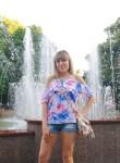 Natalya, 29  , Kremenchuk