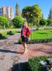 Natalya, 30, Ukraine, Kremenchuk