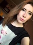 Aygul, 20  , Yekaterinburg