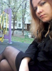 Dark, 28, Russia, Moscow