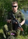 Алексей, 30, Saint Petersburg