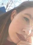 Таня, 18 лет, Москва