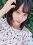 あーんこ, 20  , Shizuoka-shi