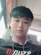 熊小杰, 19, China, Beijing