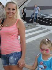 Mariya , 38, Russia, Novodvinsk