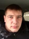 Сергей, 32 года, Казань
