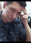 Дмитрий, 32 года, Ростов-на-Дону