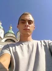 Aleksey, 30, Russia, Saratov