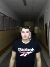 Kirill, 21, Russia, Blagoveshchensk (Amur)