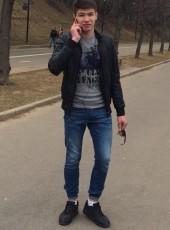 Denis, 23, Россия, Москва