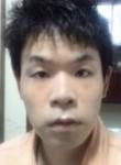 王, 20  , Kobe