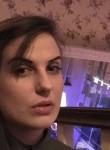 Фото девушки Людмила из города Херсон возраст 18 года. Девушка Людмила Херсонфото