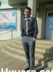 ALEXANDRO, 34, Russia, Dolinsk