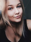 Алёна, 22 года, Москва